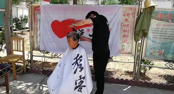 """唐县团委组织开展""""寸草心""""爱老敬老志愿服务活动"""