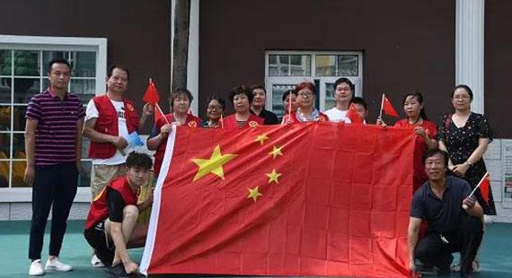 """""""网络+党建,红星是E家""""——红星社区党支部工作纪实"""