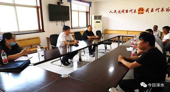 涞水县委书记王江到三坡镇指导调研脱贫攻坚工作