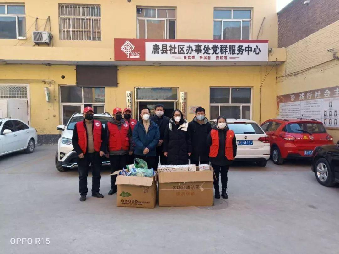 【抗击疫情】团县委携手社会公益组织捐赠防疫物资支援抗疫一线