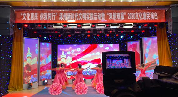 """涿州市举办""""六个一""""活动 文明健康过端午"""