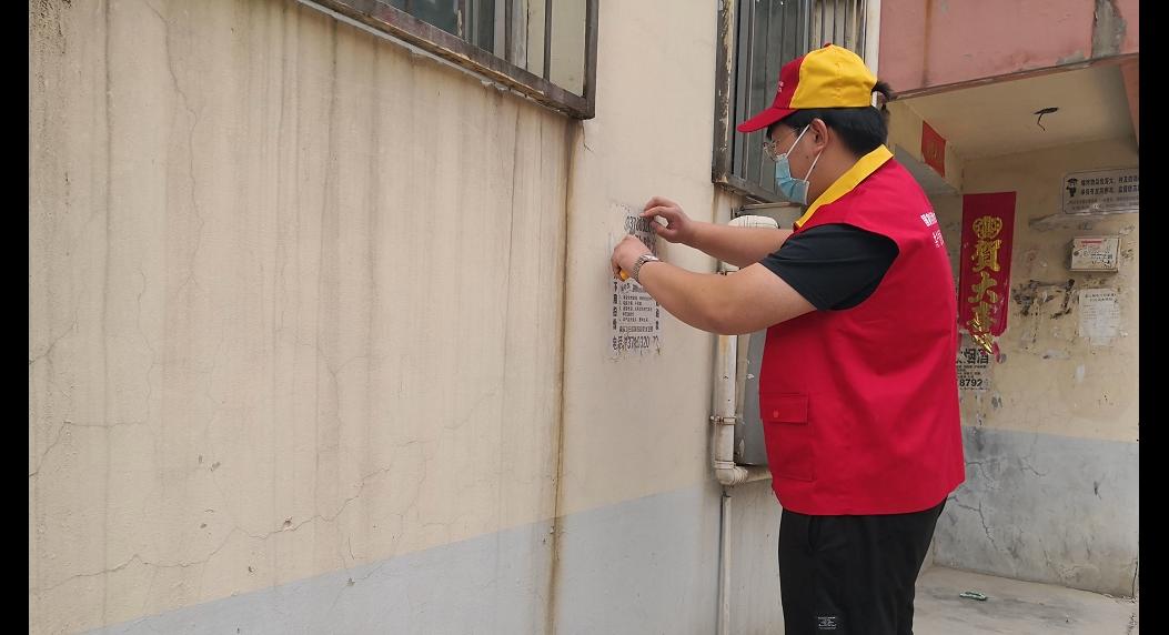 国网唐县供电公司深入开展爱国卫生运动