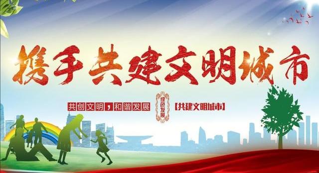 唐县建立市民监督文明县城创建工作机制