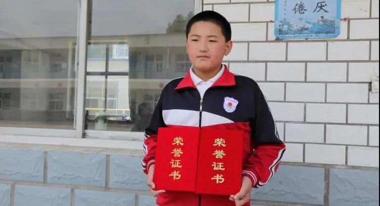 唐县智勇少年:赵韩博 荣获见义勇为,三好学生等荣誉证书
