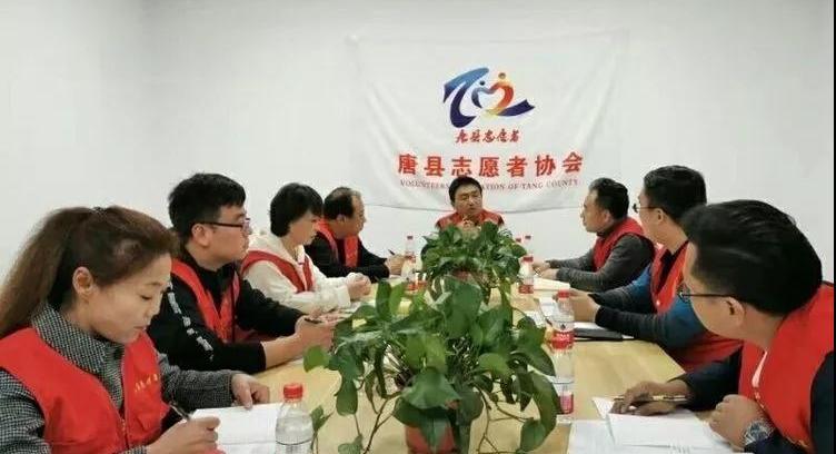 抗击疫情—唐县志愿者在行动