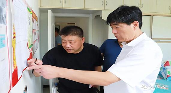 涞水县委书记王江到九龙镇调研指导工作