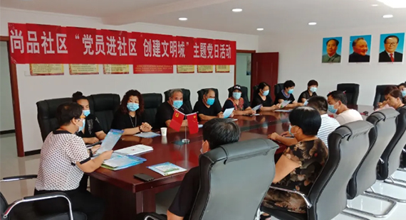 """徐水:城区办事处开展""""党员进社区,创建文明城"""" 主题党日活动"""