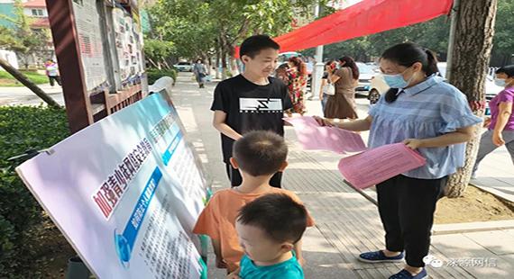 涞源县委网信办组织开展未成年人网络安全宣传活动