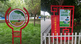 【创城进行时】安国:公益广告扮靓城市更点亮文明