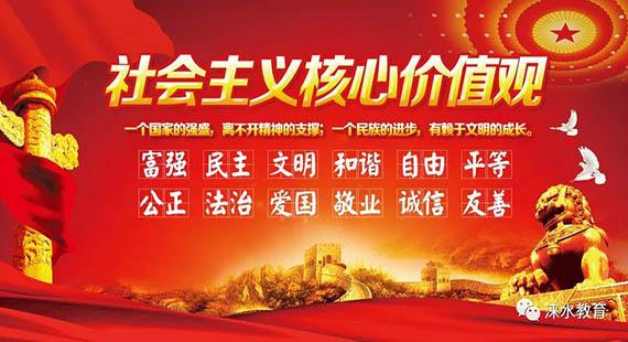 祝贺!涞水县这两所学校获评河北省奥林匹克教育示范学校!