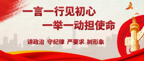 【创城进行时】安国市省级文明城市创建应知应会(五)