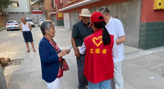 綻放青春 助力創城 徐水區復寧社區大學生志愿者在行動