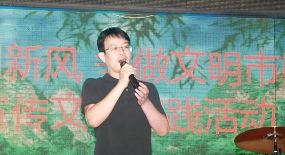 徐水區舉行爭做文明市民 倡樹文明新風宣講活動