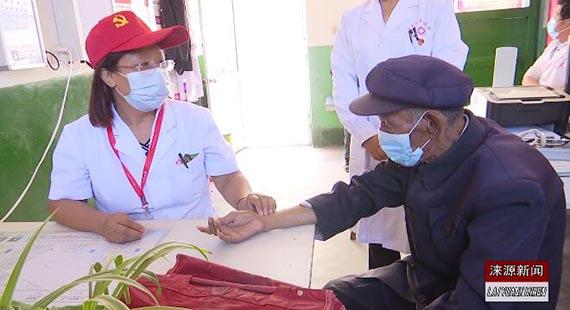 涞源县县医院开展下乡义诊健康宣教和对接村医活动