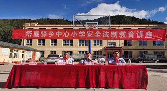涞源县公安局开展安全法制宣教活动
