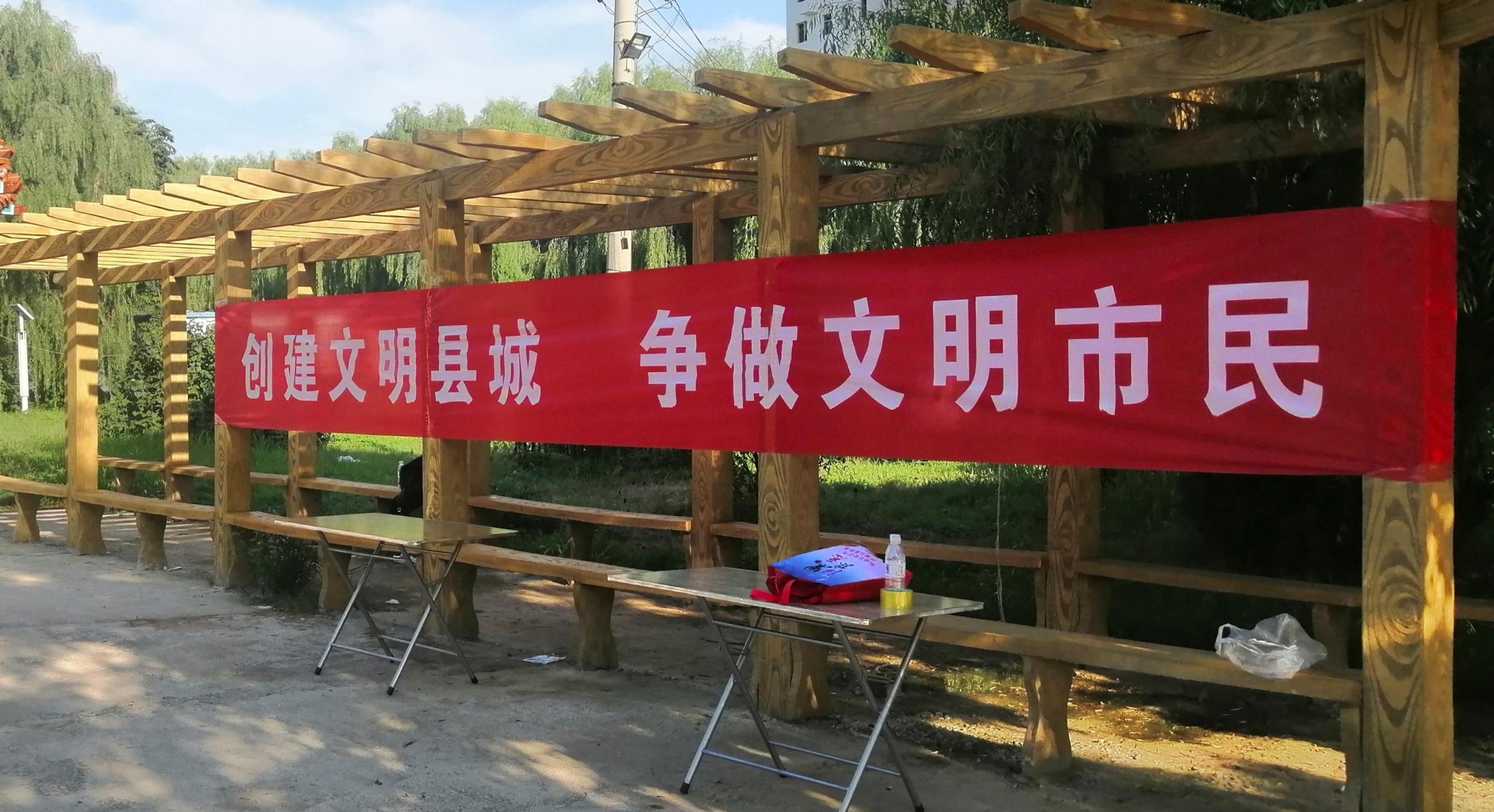 唐县开展市民文明手册发放活动