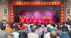 保定市金融知识普及宣传活动走进高阳县