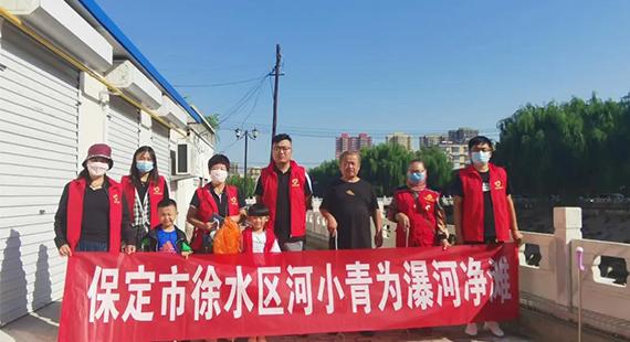 """徐水团委组织开展""""河小青""""助力河长制志愿服务活动"""