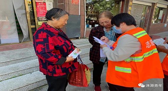 团涞源县委组织开展创建省级卫生城市主题宣传活动