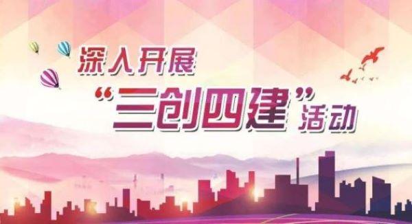河北省中医药传承创新发展大会定于本月27日、28日在安国召开!