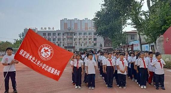 志愿进社区 服务助创城 徐水区北上关小学社区举办志愿服务活动