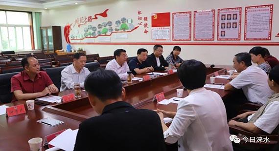 高碑店市政协考察组到涞水县参观考察