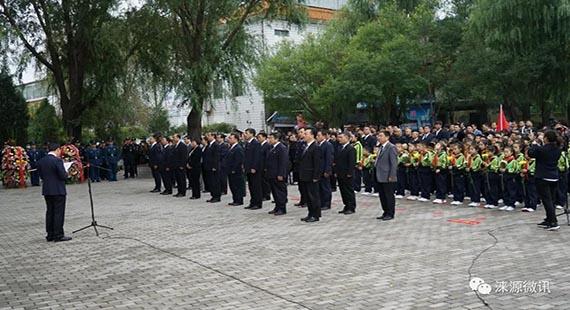 涞源县举行向革命烈士敬献花篮仪式