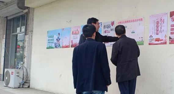 徐水城区办事处扎实推进创城工作