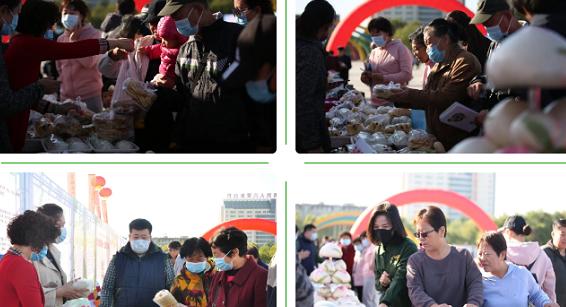 厉行节约,反对浪费| 保定市举行世界粮食日宣传活动