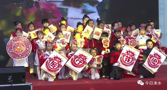 """【文明实践在涞水】涞水县开展丰富多彩""""庆重阳""""活动"""