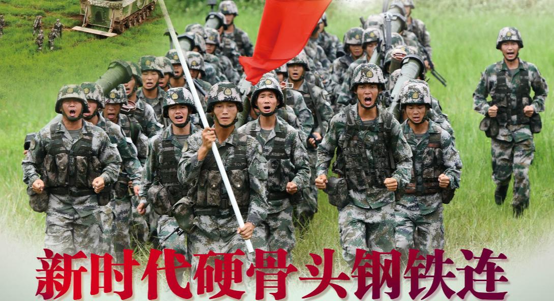"""""""时代楷模""""陆军第74集团军某河北11选5任遗漏数据旅两栖装甲步兵六连"""