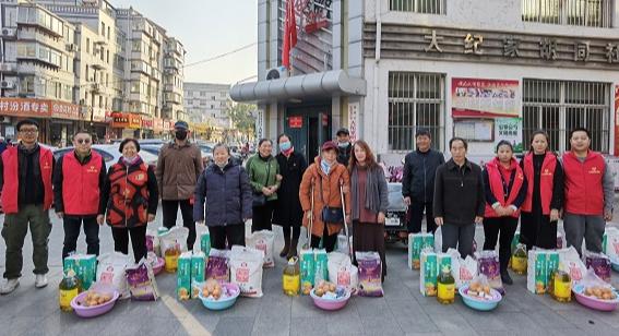 云平恒真爱心团队走进大纪家胡同社区开展慰问困难家庭活动