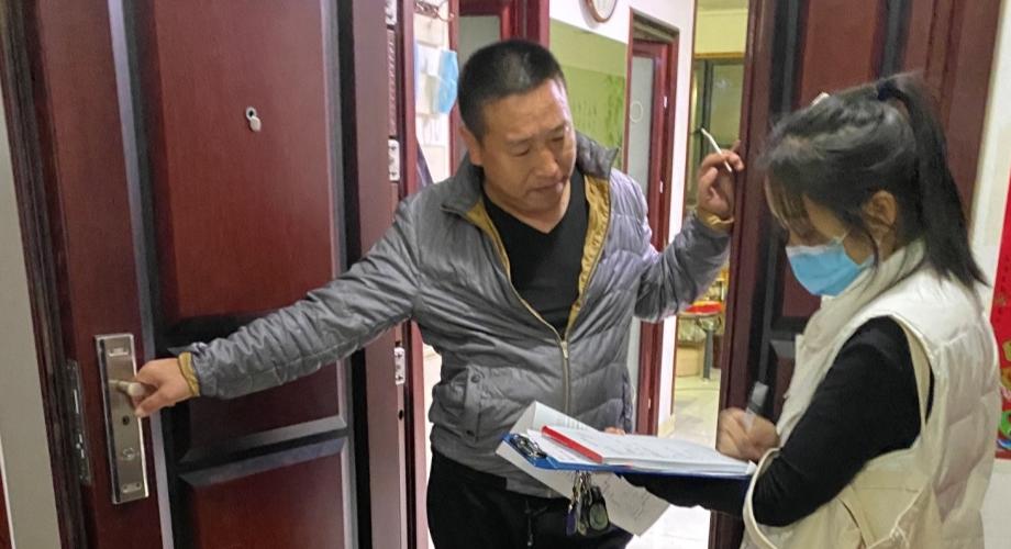 韩庄乡清山公爵城社区有序推进第七次全国人口普查工作