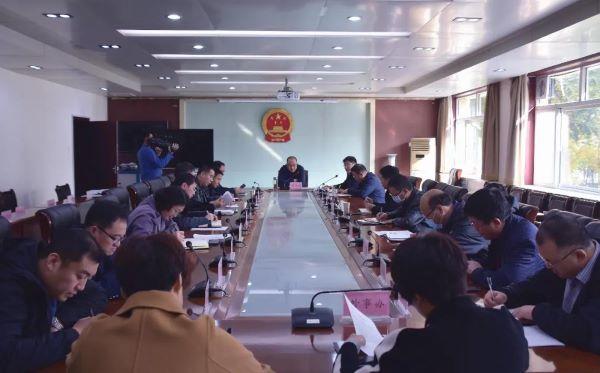 安国市召开环境污染防治专题会