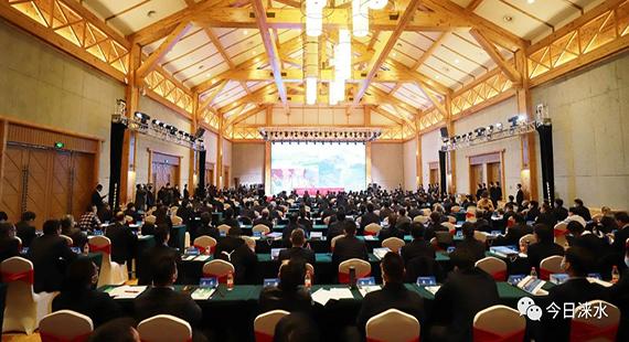 涞水县重点项目签约暨发展战略培训会成功举办