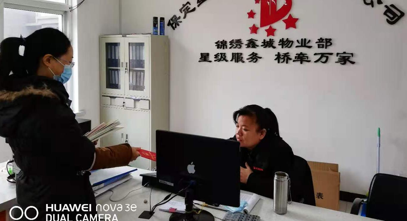 南关街道锦绣鑫城社区开展宪法宣传周活动