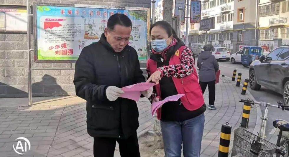 莲池区红星路街道开展宪法宣传周活动