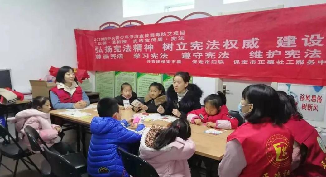 """永华街道粮局社区开展""""宪法宣传周""""系列普法活动"""