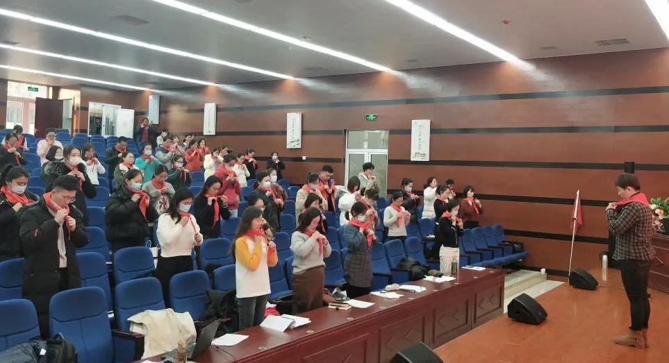 莲池区成功举办少先队辅导员专业培训暨2020年河北省红领巾讲师团巡讲活动
