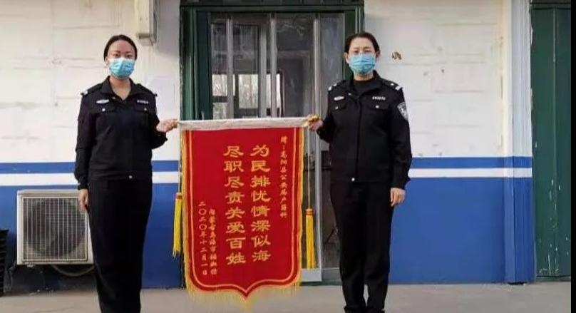 高阳县民警真情服务快递传书  助千里之外老人成功落户