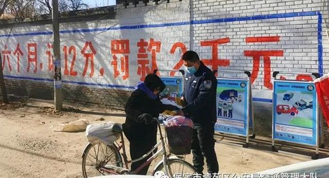 """清苑交警""""美丽乡村行""""交通安全巡回宣传走进中林水村"""