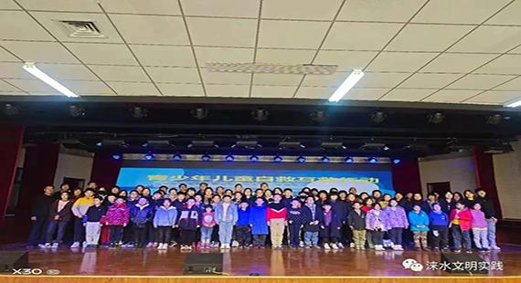 【文明实践在涞水】涞水县组织开展青少年自救互救培训活动