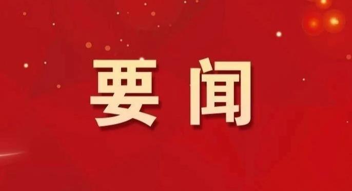 省委宣传部调研组到涿州市调研建设新时代文明实践中心试点工作