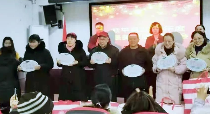 """顺平县2020年度""""最美家庭""""名单揭晓"""