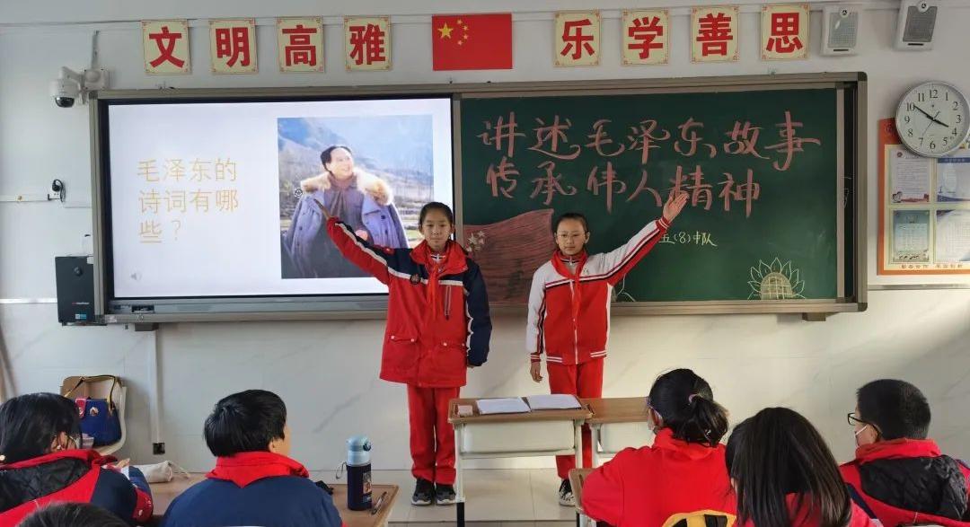 """徐水小学开展""""念世纪伟人 植红色基因""""系列活动"""