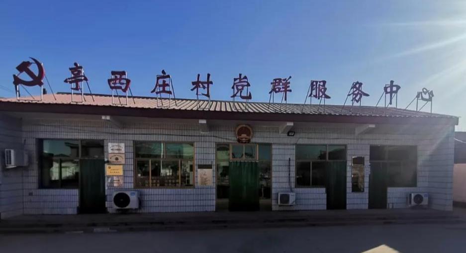 """顺平县高于铺镇亭西庄村:打造农村垃圾清理""""亭西""""模式"""