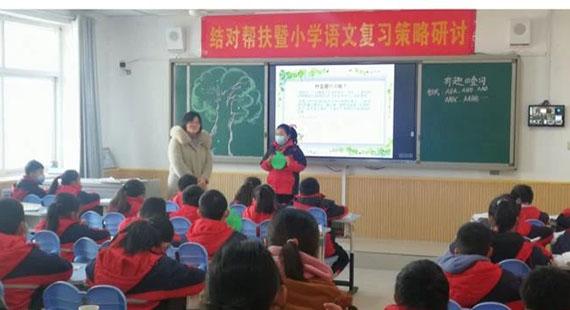 徐水校园联合开展小学语文复习策略研讨活动
