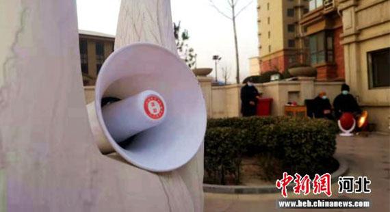 满城区:183个大喇叭传递疫情防控知识