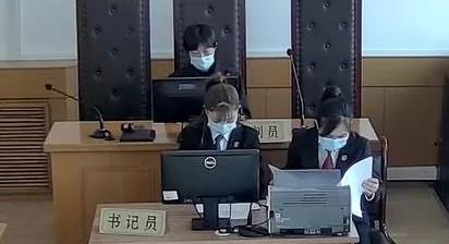 """疫情当前 司法""""不缺席""""——莲池法院在线成功调解结案"""