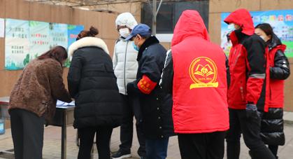 全民抗疫 感谢有你——西关街道郭庄社区志愿者抗疫工作纪实